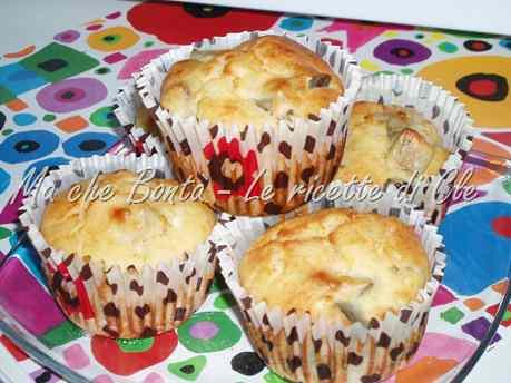 Ricetta: Muffins alle melanzane